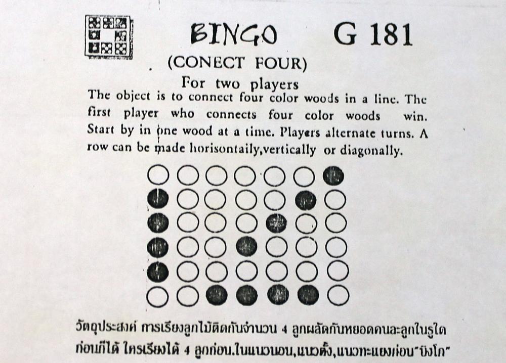 Spel Vier op een Rij klein hout - Thailand