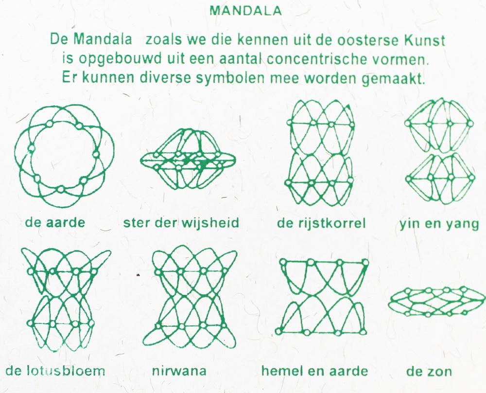 Mandala - draadkogelspel - zilverkleur draad 11cm - India